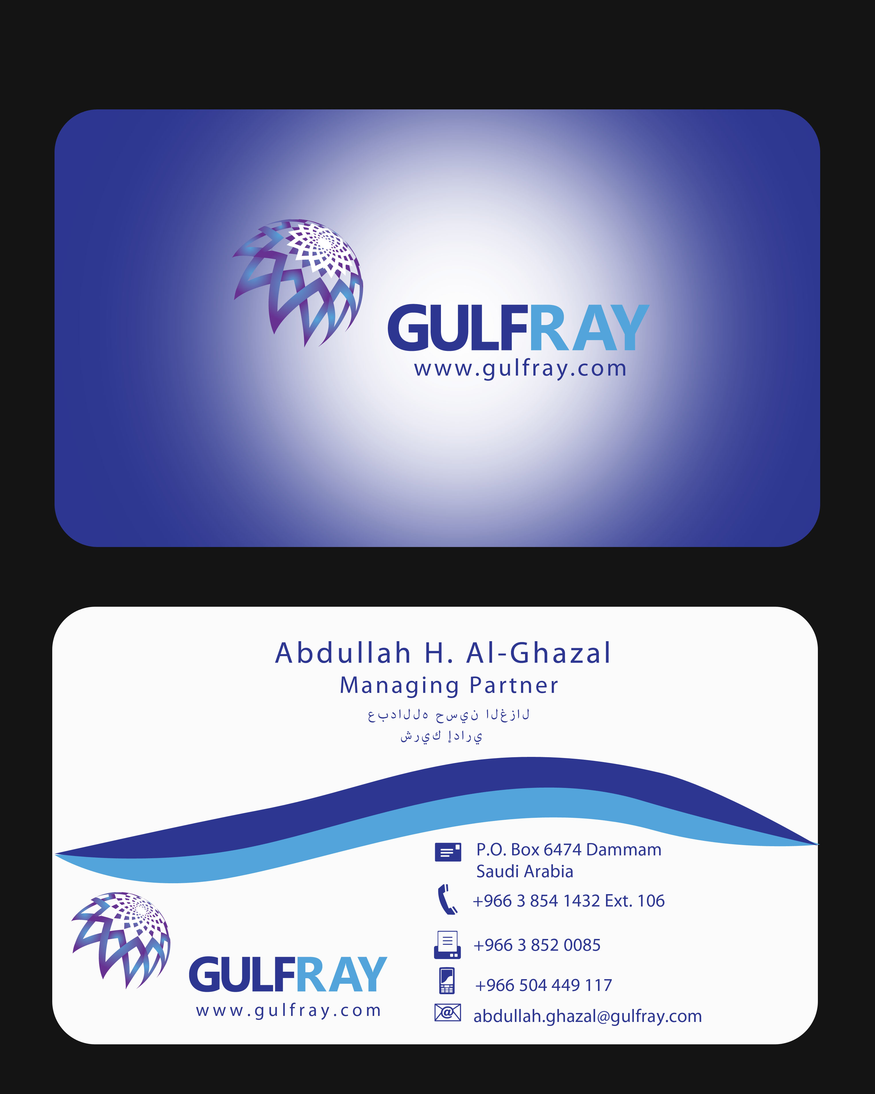 Check out this design for Business card for international trading ...